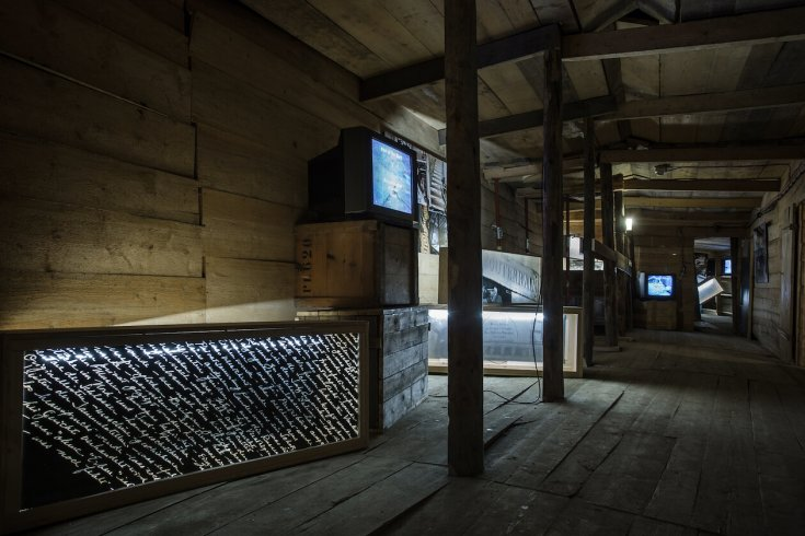 Museum in a wooden building