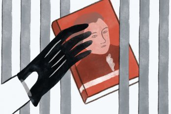 Illustration of a Gloved Hand Passing a Book Between Prison Bars