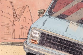 "Illustration of a blue car parked on the curb. In the front windshield is a sign that reads ""YARD SALE TODAY."""