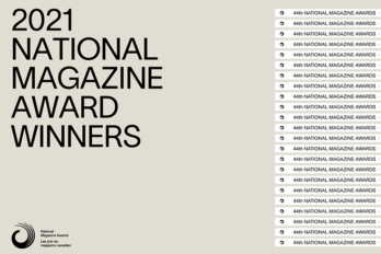 The official logo for the 44th National Magazine Awards for the year 2021.