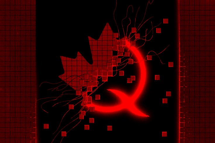 "Illustration of a pixellated Canadian flag in red and black instead of red and white. The maple leaf in the middle is disintegrating to reveal a glowing red ""Q"" underneath."