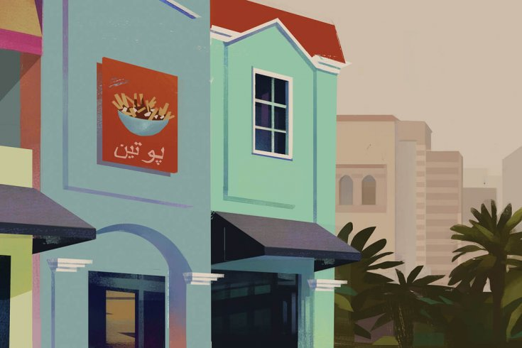 storefront for poutine restaurant written in Arabic