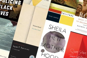 book covers for the year's best books