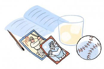 Illustration of baseball cards, an open notebook, a baseball, and a tumbler of amber liquid with ice.
