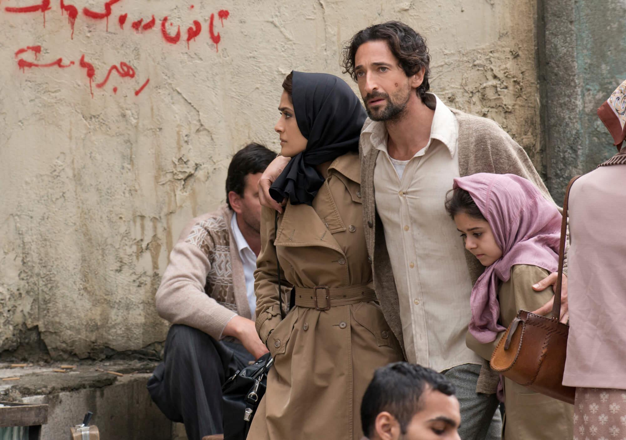 Video still from Septembers of Shiraz