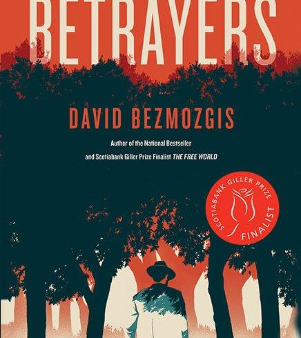 Book jacket courtesy of HarperCollins Canada